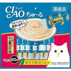 チャオちゅーる かつお かつお節ミックス味 14g×20本 [キャットフード]