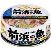 前浜の魚 かつお丸つぶし にぼし入り 115g [キャットフード]