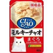 チャオ ミルキーチャオ まぐろささみ入り ほたて味 40g [キャットフード]