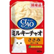 チャオ ミルキーチャオ ささみほたて味 40g [キャットフード]