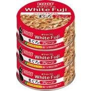 ホワイトフジ 3缶 まぐろプレーン 125g×3 [キャットフード]