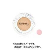 リンメル イルミナイザー 002 [ピュアピンク]