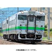 9412 [Nゲージ JRディーゼルカー キハ40 1700形 T]