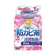 らくハピ お風呂の防カビ剤 ローズの香り 1個 [お掃除用品]