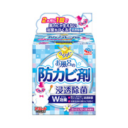 らくハピ お風呂の防カビ剤 フレッシュフローラルの香り 1個 [お掃除用品]