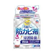 らくハピ お風呂の防カビ剤 無香性 1個 [お掃除用品]