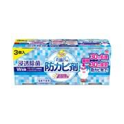 らくハピ お風呂の防カビ剤 フレッシュフローラル 3個パック [お掃除用品]