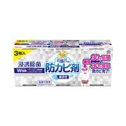 らくハピ お風呂の防カビ剤 無香性 3個パック [お掃除用品]