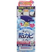 らくハピ 水まわりの防カビスプレー ピンクヌメリ予防 フレッシュフローラルの香り 本体 [400mL]