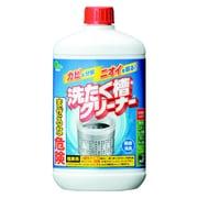 洗たく槽クリーナー 550mL