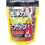 作業衣専用洗剤増強剤 400g