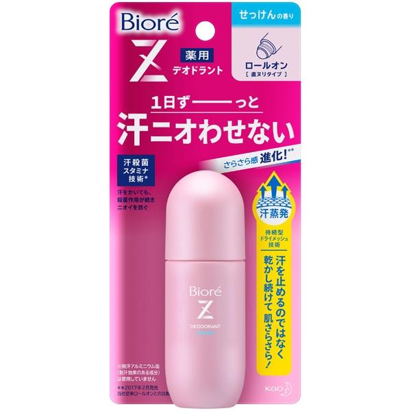 ビオレ 薬用デオドラントZ ロールオン せっけんの香り [40mL]