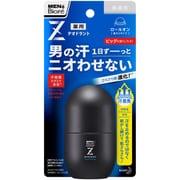 メンズビオレ 薬用デオドラントZ ロールオン 無香性 [55mL]