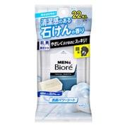 メンズビオレ 洗顔パワーシート 清潔感のある石けんの香り 携帯用 [22枚入]