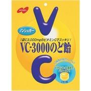 VC-3000のど飴 90g [ノンシュガー]