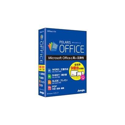 Polaris Office [パッケージ版(CD-ROM)]