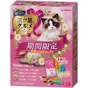【限定品】銀のスプーン三ツ星グルメ全猫用季節のお魚セレクト4種のアソート [キャットフード]