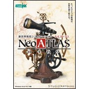 Neo ATLAS 1469 [Windowsソフト]