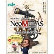 Neo ATLAS 1469 with 公式ガイドブック [Windowsソフト]