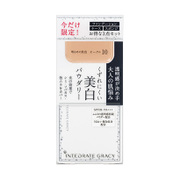 インテグレート グレイシィ ホワイトパクトEX 特製セット F オークル10 明るめの肌色 [ファンデーション]