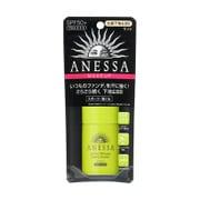 アネッサ パーフェクト BBベース ビューティーブースター ライト 明るめ~自然な肌色 [化粧下地&BB]
