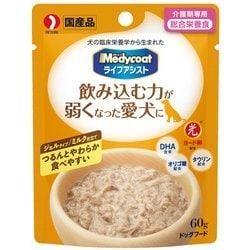 ライフアシスト ジェルタイプ ミルク仕立て 60g [ドッグフード 介護期専用 総合栄養食]
