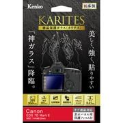 KKG-CEOS7DM2 [液晶保護ガラス KARITES(カリテス) キヤノン EOS7D Mark II用]