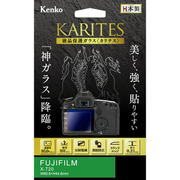 KKG-FXT20 [液晶保護ガラス KARITES(カリテス) 富士フイルム X-T20用]