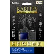 KKG-OEPL8 [液晶保護ガラス KARITES(カリテス) オリンパス E-PL8/E-PL7/E-M10/E-M1用]