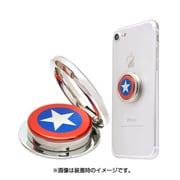 MARVEL Design Ring キャプテン・アメリカ [スマートフォン用リング]
