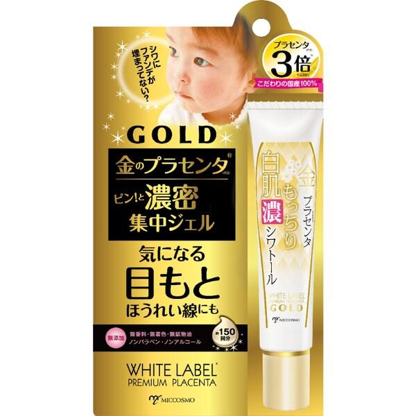 金のプラセンタもっちり白肌濃シワトール 30g