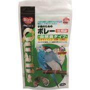 クオリス 小鳥のためのボレーカキガラ 250g