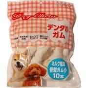 ドッグチュー ミルク風味骨型ガム小10本