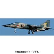 1/48 日本の戦闘機シリーズ No.4 航空自衛隊 F-1 支援戦闘機 [プラモデル]