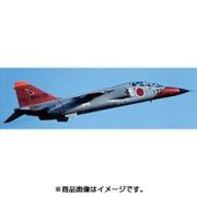 1/48 日本の戦闘機シリーズ No.5 航空自衛隊 T-2A/B 高等練習機 [プラモデル]