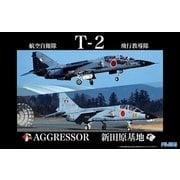 1/48 日本の戦闘機シリーズSPOT No.3 航空自衛隊 T-2(飛行教導隊) [プラモデル]