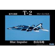1/48 日本の戦闘機シリーズSPOT No.4 航空自衛隊 T-2(ブルーインパルス) [プラモデル]