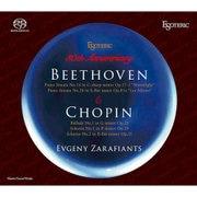 ESSO-10002 ESOTERIC 30th Anniversary BEETHOVEN & CHOPIN エフゲニー・ザラフィアンツ(ピアノ) [SACDハイブリットソフト]