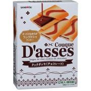 クックダッセチョコレート 12枚 [ラングドシャクッキー]