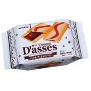 クックダッセチョコレート 8枚 [ラングドシャクッキー]