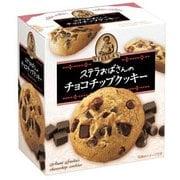 ステラチョコチップクッキー 4枚