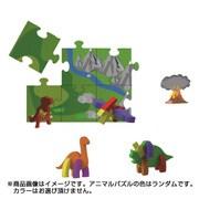 アップサイズ3Dパズル コレクティブル・アニマルズ ダイナソー