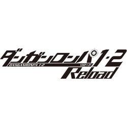 ダンガンロンパ1・2 Reload [PS4ソフト]