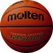 B7C5000 [バスケットボール 7号検定球 JB5000 B7C5000]