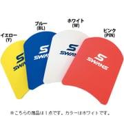 SA9 W [ビート板]