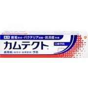 カムテクト 口臭予防薬用ハミガキ [105g]