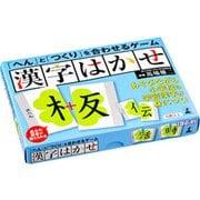漢字博士 [カードゲーム]