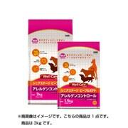 ウェルケア シニアステージ  アレルゲンコントロール ビーフ&ポテト3kg [ドライドッグフード 総合栄養食 成犬期 小粒タイプ]