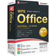 WPS Office Gold Edition [Windows]