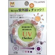 MUB-100P [UVチェッカーブレスレット ピンク]